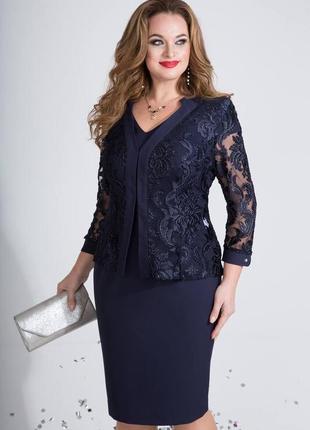 Комплект комтюм платье и кофточка нарядный большой размер 56 кружево