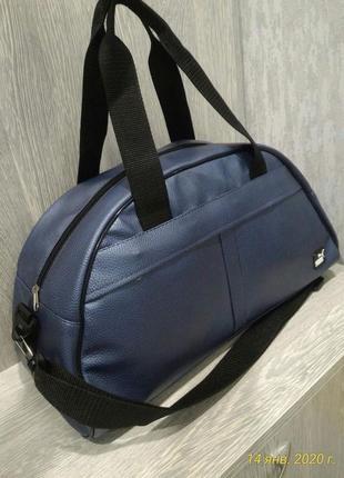 Новинка! крутая спортивная сумка