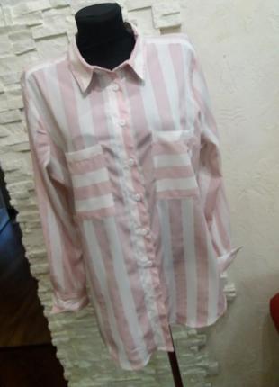 Reserved  нюдовая блуза в полоску