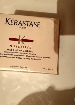 Маска для фундаментального питания очень сухих волос kerastase nutritive masque magistral