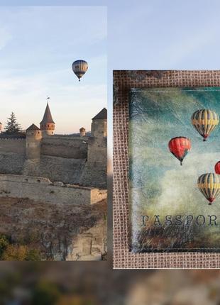 Обложка на паспорт воздушные шары