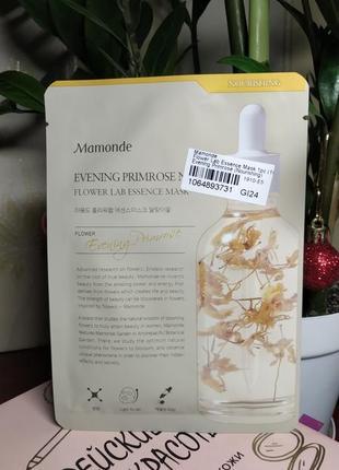 Питательная маска с экстрактом примулы вечерней mamonde flower lab essence mask