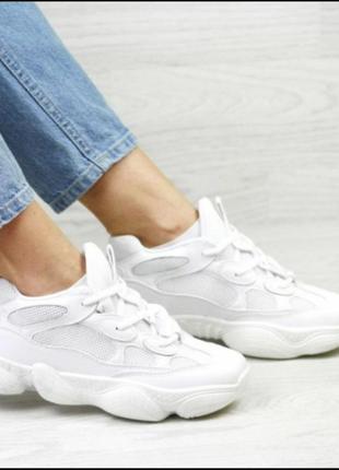 Sale белые кроссовки кеды сетка супер качество yeezy 500