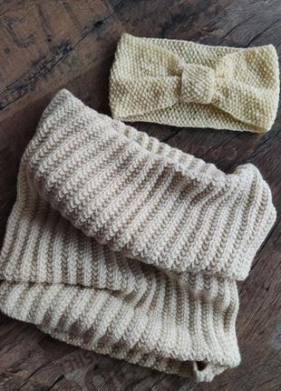 Снуд-шарф из крупной вязки + вязанная повязка на голову/обмен/обмін