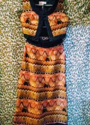 Винтажный дизайнерский костюм lucie linden юбка бахрома и жилет