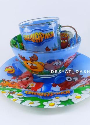 Детская подарочная посуда набор смешарики