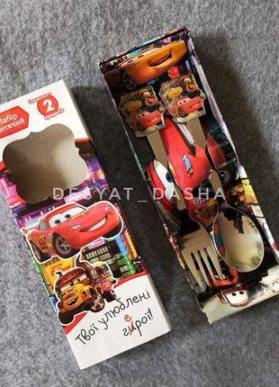 Детская подарочная посуда тачки вилка и ложка