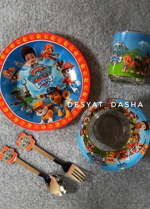 Щенячий патруль посуда и приборы детская