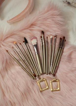 Набор кистей кисти для макияжа 15 шт качественный новый золотистая ручка