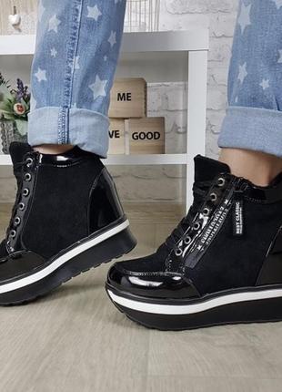 Новые шикарные женские черные демисезонные ботинки сникерсы