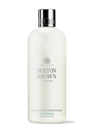 Molton brown кондиционер для придания объема тонким волосам с экстрактом кумуду, 50 мл