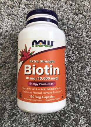 Биотин, біотин, biotin now 10 mg