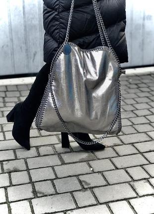 Стильна срібна сумка