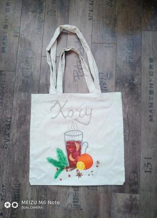Эко торба, эко сумка, сумка, шоппер