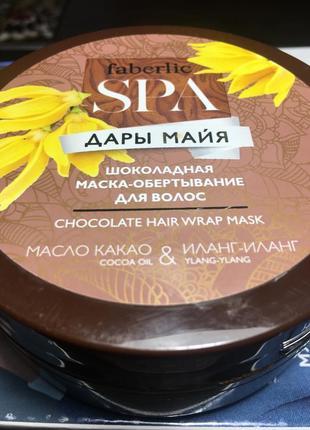 """Шоколадная маска- обёртывание для волос « дары майя """""""