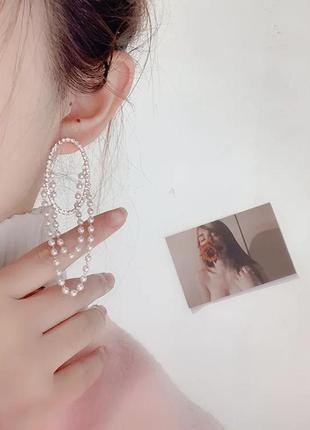 Стильные серьги овал с цепочками/жемчужинки/цепи/кристаллы/новая коллекция 2020