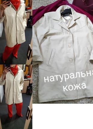 Шикарная кожаная удлиненная куртка, италия creazione, p. 16-18