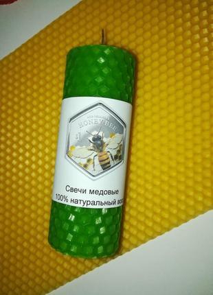 Свечи медовые из натурального воска зеленые