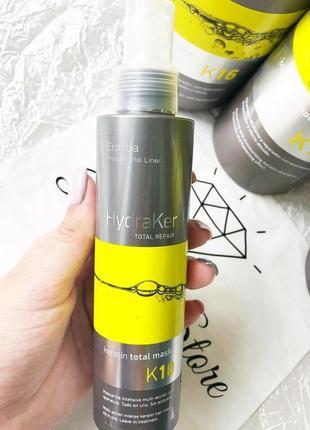 """Маска для волосся """"кератин і арганова олія"""" 10 в 1 erayba hydraker k10 keratin total mask"""