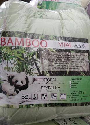 Одеяло бамбуковое, бамбуковые одеяла