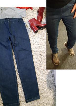 Комфортные зауженные джинсы/скинни на резинке,masai, p. xl-xxl