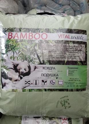 Подушки бамбук с холофайбером. бамбуковые подушки
