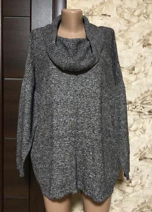 Мягкий меланжевый свитер с хомутом,коттон,оверсайз,next