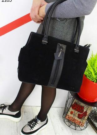 Черная деловая сумка саквояж замшевая с ручками на два отделения