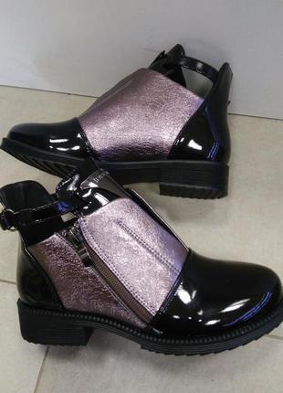 Черевички-туфлі фірми башили