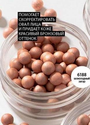 -40% пудра в шариках жемчужная россыпь бронзёр шоколадный фаберлик пудра кульки фаберлік