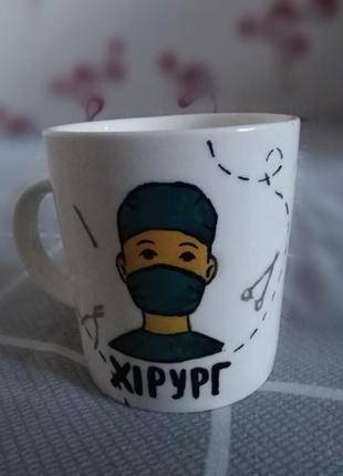 Чашки ручная роспись