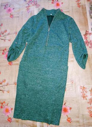 Новое платье миди бутылка изумрудного цвета с люрексом сукня
