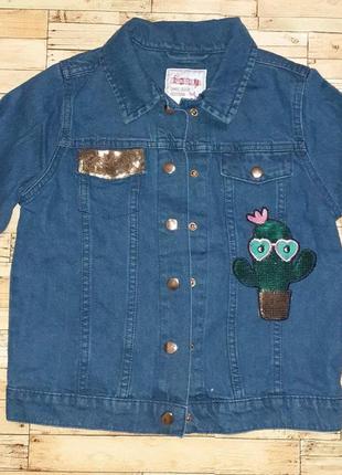 Оригинал! офигенная джинсовка на девочку