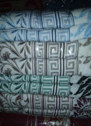 Полотенца банные махровые комплект 3 шт 140х75