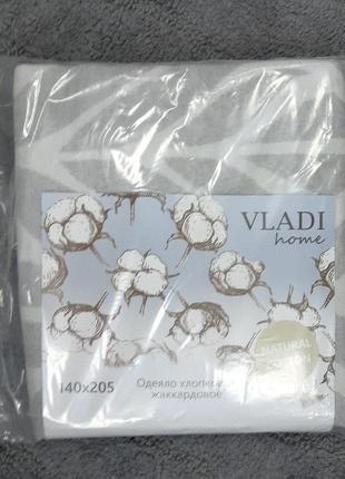Одеяло хлопковое жаккардовое 140х205