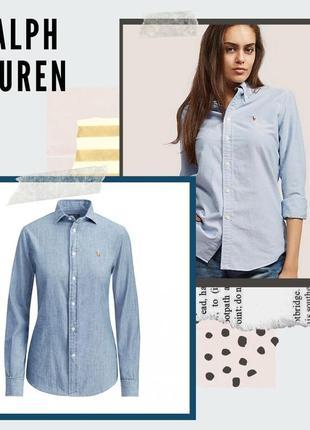 Стильная рубашка от ralph lauren