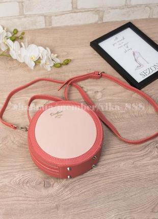 Круглая женская сумка через плечо david jones 5059 розовая