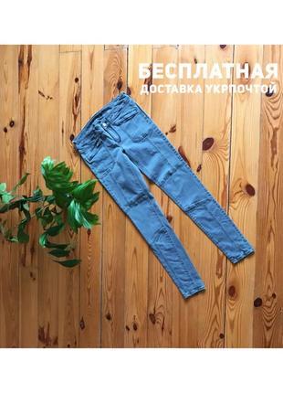 Крутые узкие джинсы узкачи скинни american eagle. xs