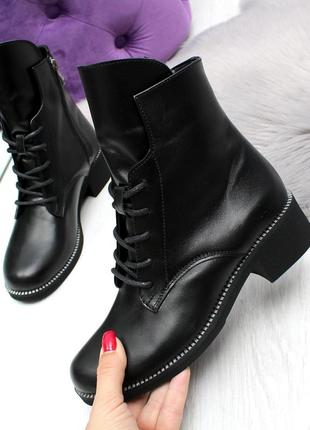 Черные зимние ботинки из натуральной кожи низкий ход
