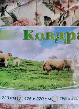Одеяло из натуральной овечьей шерсти ткань