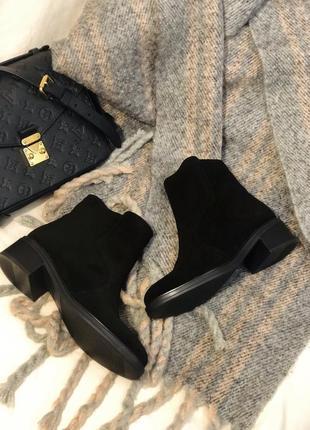 Чёрные ботинки/ крутые/ замша/ в наличии