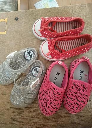 Пакет летней обуви