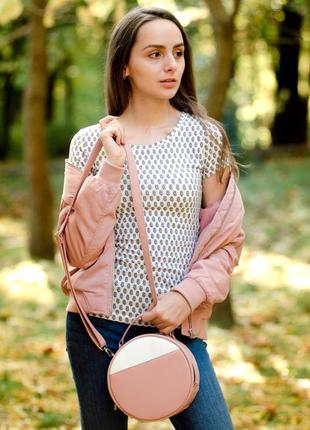 Женская круглая пудровая сумка через плечо