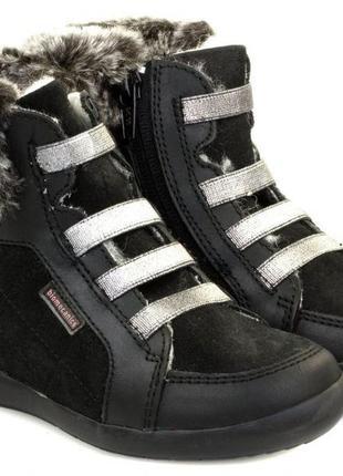 Зимние кожаные ботинки biomechanic by garvalin