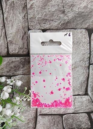 Камифубики хамелеон розовые неоновые