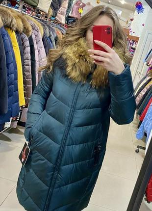 Распродажа . зимние куртки с натуральным мехом