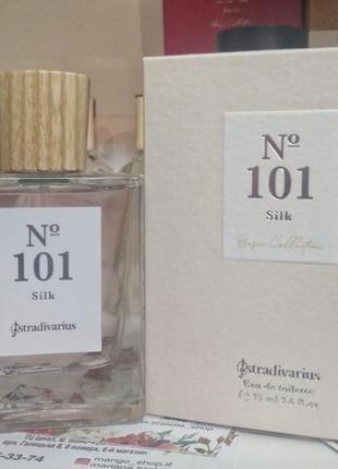 Жіночі парфуми stradivarius silk 101 , 75ml