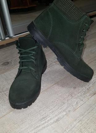 Модные замшевые  ботиночки!