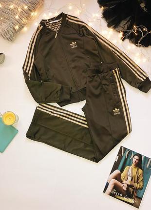 Оригинал ! костюм цвета хаки от adidas original