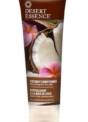Desert essence питательный кондиционер для сухих волос с кокосовым маслом, 237 мл